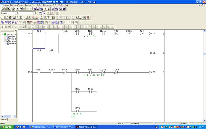 Ладер диаграма 1